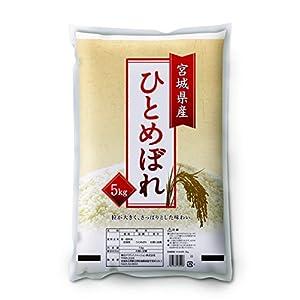 【精米】白米 宮城県産 ひとめぼれ 5kg 平...の関連商品3