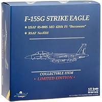 Witty Wings 1/72 F-15SG シンガポール空軍 第149飛行隊 パヤレバ空軍基地 完成品