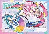 Febri Vol.56は「スター☆トゥインクルプリキュア」大特集