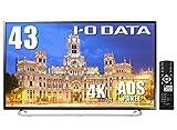 最安|高評価!I-O DATA 4K モニター 43インチ 4K(60Hz) PS4 Pro HDMI×3 DP×1 リモコン付 3年保証 土日サポート EX-LD4K431DB