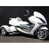 IceBear(アイスベアー) トライク 200cc 三輪バイク 大型スクータートライク パールホワイト HL200XW西濃運輸支店止発送のみ 指定住所までの配送はできません。