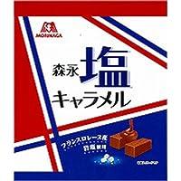 森永 塩キャラメル 92g×6袋