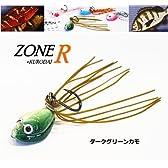 マルシン漁具 根魚・クロダイ用ラバージグ ZONE R+KURODAI 10g グリーンダークラメ