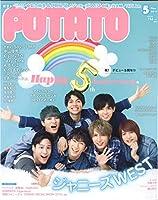 POTATO(ポテト) 2019年 05 月号 [雑誌]