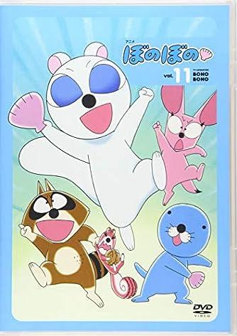 DVD>アニメぼのぼの vol.11 (<DVD>)