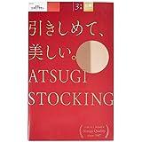(アツギ)ATSUGI ATSUGI STOCKING 引きしめて、美しい。 3足組 M-L コスモブラウン(151)