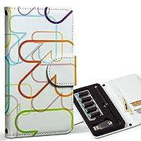 スマコレ ploom TECH プルームテック 専用 レザーケース 手帳型 タバコ ケース カバー 合皮 ケース カバー 収納 プルームケース デザイン 革 ユニーク カラフル レインボー 矢印 模様 008169