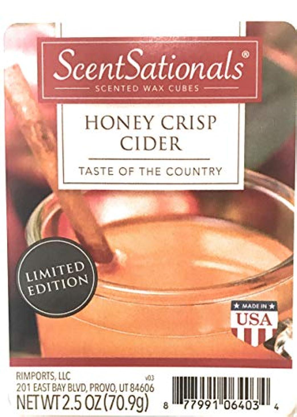 フレームワークよろしく不可能なScentSationals Honey Crisp Ciderワックスキューブ – 2017 Limited Edition
