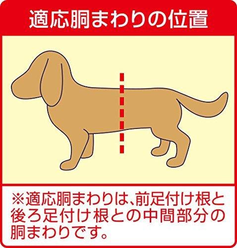 マナーウェア 男の子用 超小型犬用 52枚