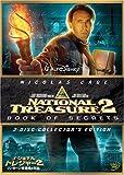 ナショナル・トレジャー2/リンカーン暗殺者の日記 2-Disc・コレクターズ・エディション[DVD]