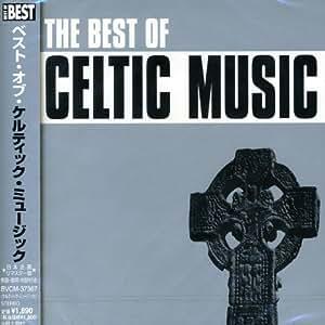 ベスト・オブ・ケルティック・ミュージック