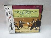 モ-ツァルト:弦楽四重奏曲第17&15&8番