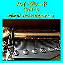 車輪の唄 Originally Performed By BUMP OF CHICKEN (オルゴール)