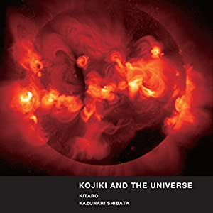 Kojiki & the Universe [DVD]
