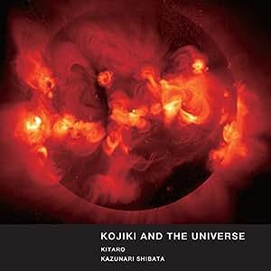 Kojiki & the Universe [DVD]