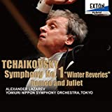 チャイコフスキー:交響曲第1番「冬の日の幻想」、「ロメオとジュリエット」