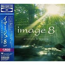 『image』CDセット