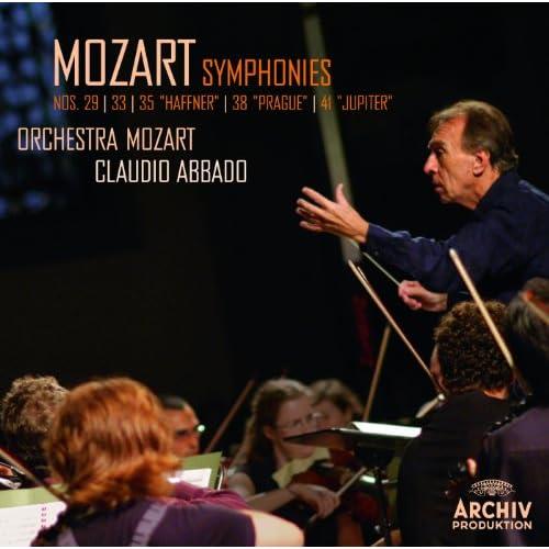 モーツァルト:交響曲集