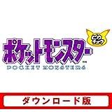 ポケットモンスター ピカチュウ (幻のポケモン「ミュウ」が『ポケットモンスター X・Y・オメガルビー・アルファサファイア』で受け取れる) [オンラインコード]
