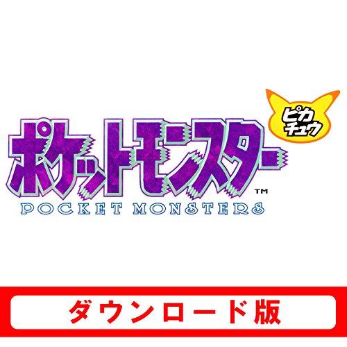ポケットモンスター ピカチュウ (幻のポケモン「ミュウ」が『...