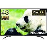 ハイセンス Hisense 43V型 液晶 テレビ 43A50 フルハイビジョン 外付けHDD裏番組録画対応 メーカー3年保証 2018年モデル