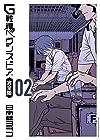 G戦場ヘヴンズドア 完全版 2 (ビッグコミックススペシャル)