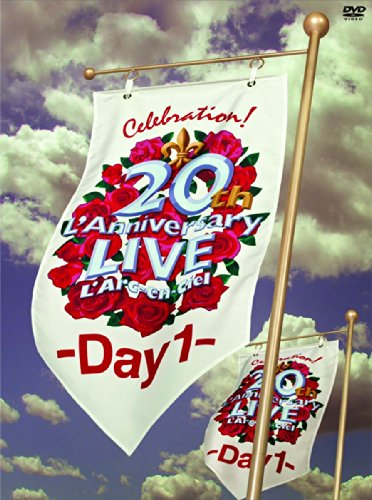 20th L'Anniversary LIVE -Day1- [DVD]