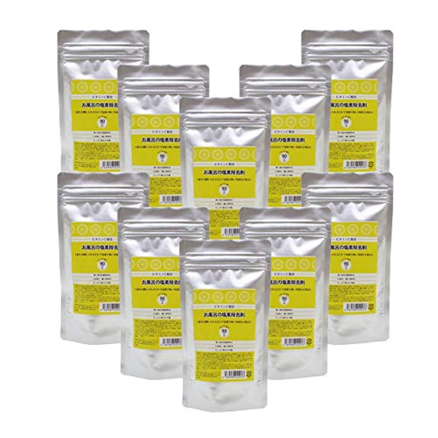 ごみヒロイックグローバルビタミンC配合 お風呂の塩素除去剤 錠剤タイプ 900錠 90錠×10袋 浴槽用脱塩素剤