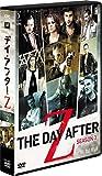 デイ・アフターZ シーズン3 DVDコレクターズBOX