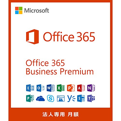 [法人専用] Office 365 Business Pre...