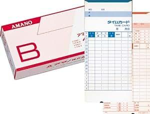 アマノ タイムカードBカード