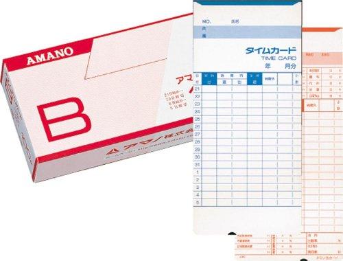 アマノ 標準タイムカード Bカード(20日締め/5日締め) 1箱(100枚)