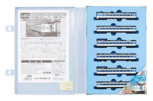 Nゲージ A0585 183系1000番台 あずさニューカラー・小窓編成 6両セット