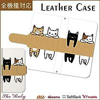 AQUOS SERIE SHV32 キュートなアニマル ぶらさがりねこ 猫 ねこ スマホ 手帳型ケース シンプル おしゃれ かわいい 女子 カバー_