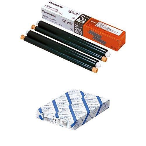 パナソニック 普通紙FAX用インクフィルム 2本入 KX-FAN190W + コクヨ コピー用紙 A4 白色度80% 紙厚0.09mm 500枚 FSC認証 KB-39N セット