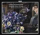 シューマン: ピアノ曲全集(Schumann: Complete Piano Works)