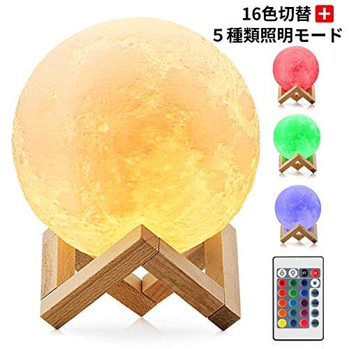 EPHRAM 間接照明 月ライト 15センチ 月ランプ ナイ...