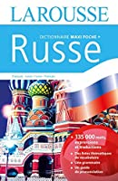 Dictionnaire Larousse maxi poche plus russe : Edition en fran?ais et russe (French and Russian Edition) (French Edition) [並行輸入品]