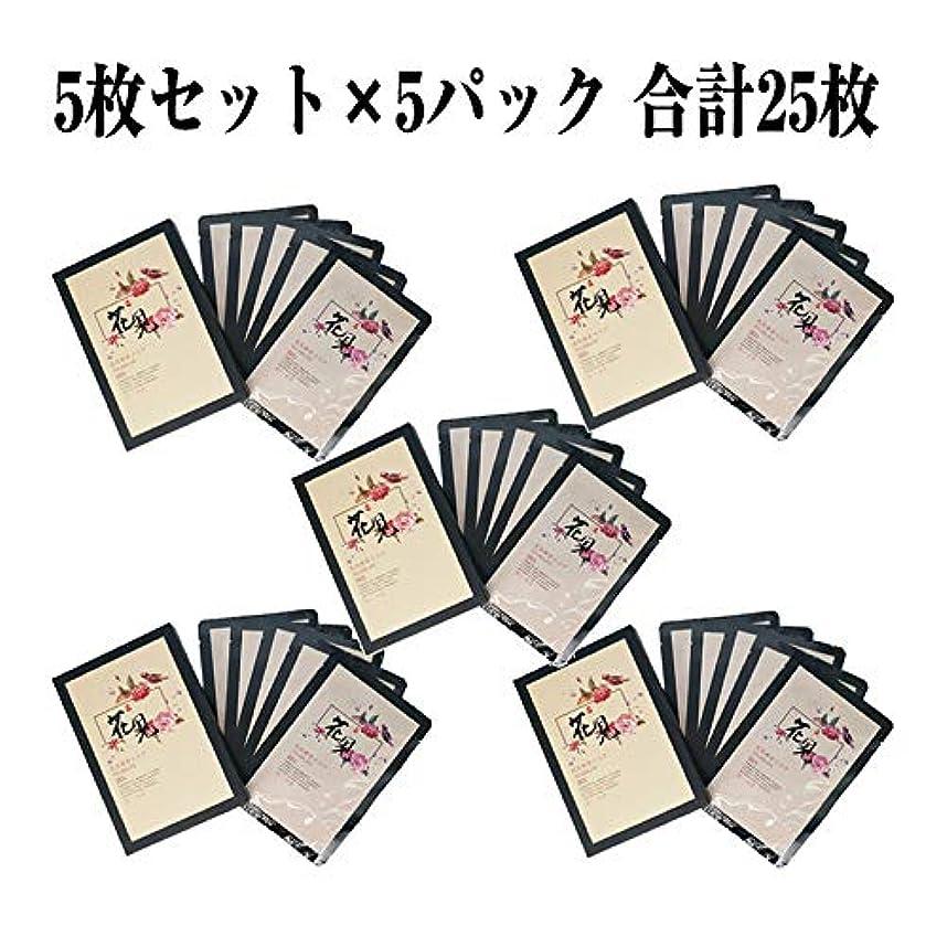 課税クラウン政権【5個セット】花見酵素マスク 5枚入り