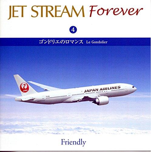 ジェット ストリーム FOREVER 4 ゴンドリエのロマンス CRCI-20654