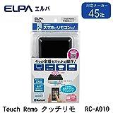 ELPA(エルパ) Touch Remo タッチリモ 専用接続ユニット RC-A010 家電 生活家電 ab1-1102706-ak [簡易パッケージ品]