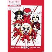 仙台貨物トゥアー2011「HERO」~帰ってきた癒しの宅配便~ [DVD]