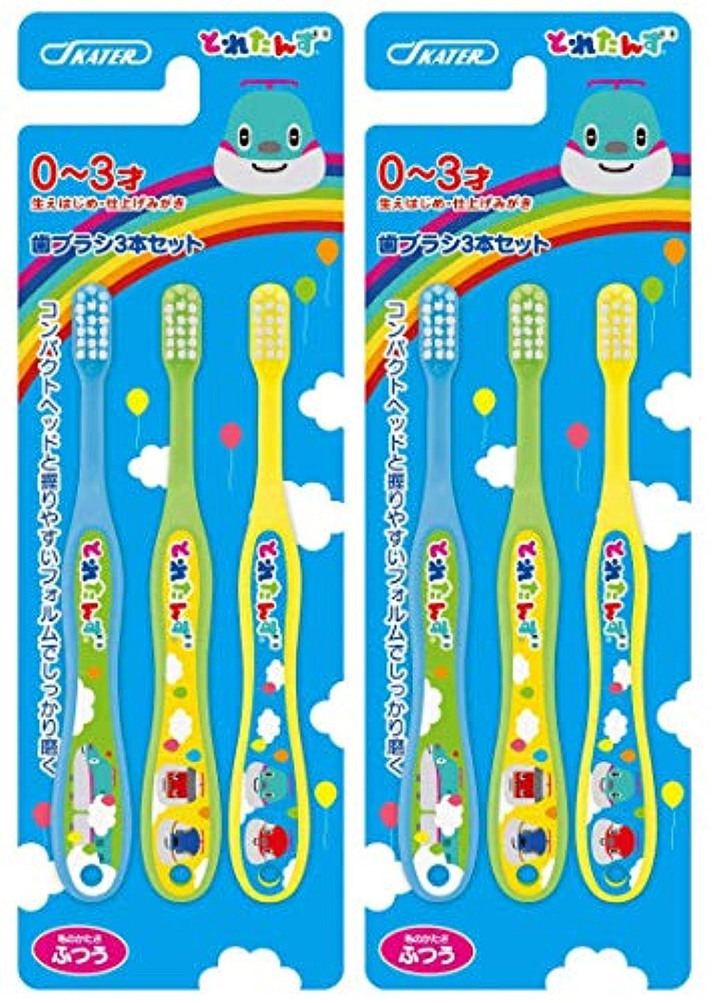 気取らない枝下スケーター 歯ブラシ 幼児期用 0-3才 普通 6本セット (3本セット×2個) とれたんず 15cm TB4T