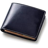 ブリティッシュグリーン 二つ折り財布 英国伝統のブライドルレザー 牛革 本革 NEWモデル メンズ
