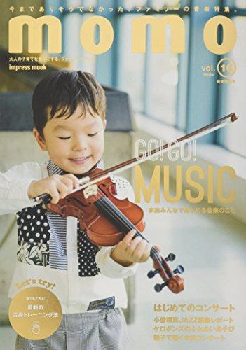 momo vol.16 音楽特集号 (インプレスムック)