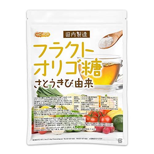 フラクトオリゴ糖(国内製造)350g さとうきび由来 [01] NICHIGA(ニチガ) オリゴの王様