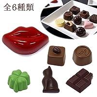 ファクトリーアルルのチョコレートマグネット(ネコ)