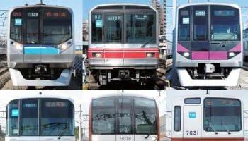 東京メトロ、節電対策で12時〜15時は駅の大半で冷房なしに