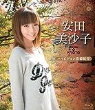 安田美沙子 One day in KYOTO ~ハイビジョン京都紀行~ [Blu-ray]