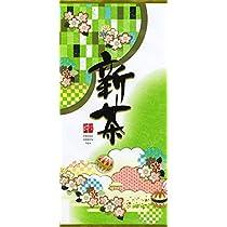 2019年産新茶 嬉野茶 白折(茎茶)(100g)